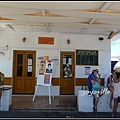 希臘 米科諾斯島 市景 Mykonos, Greece