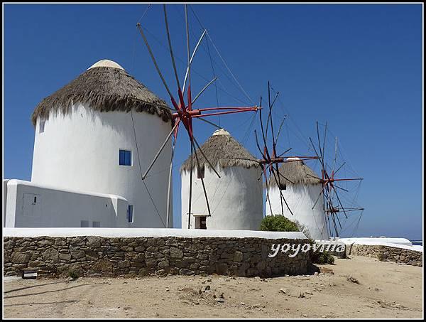 希臘 米克諾斯島 風車 Mykonos, Greece
