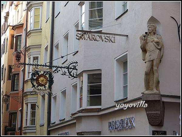 奧地利 茵斯布魯克 施華洛世水晶