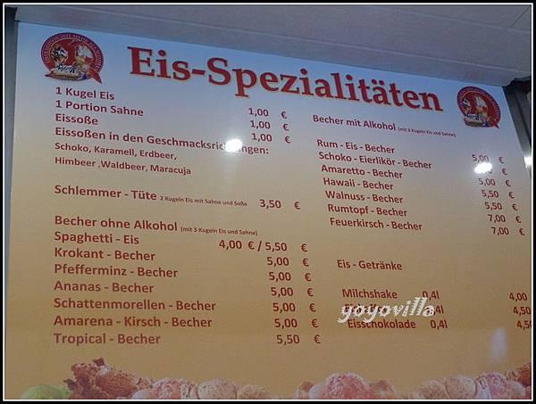 德國 沙爾博伊茨 Scharbeutz, Germany