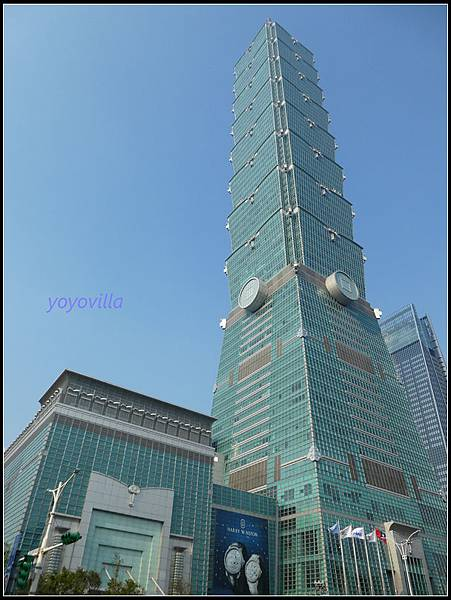 台北 101 大樓