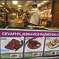 土耳其 伊斯坦堡 卡拉科伊 Karakoy, Istanbul, Turkey未命名