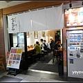 日本 東京 東京車站 Tokyo Station, Tokyo, Japan