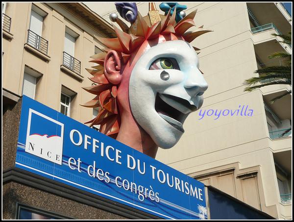 法國 尼斯 Nice, France