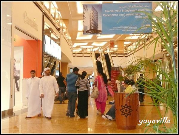 Mall of Emirate, Dubai 酋長購物中心 杜拜 阿拉伯聯合大公國