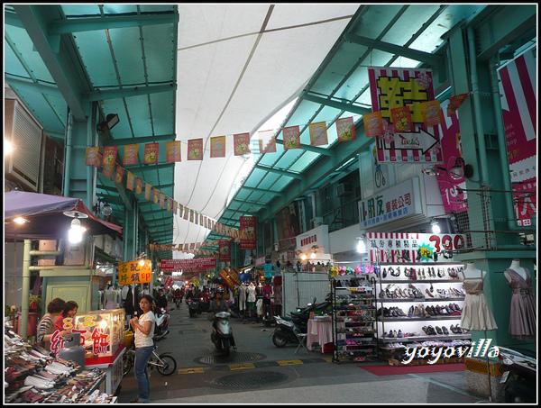 台灣高雄 美麗島車站 新興夜市 Kaoshuing, Taiwan