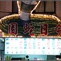 台灣高雄  六合夜市 Kaohsiung, Taiwan