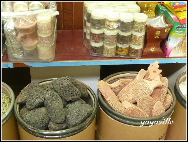 杜拜 香料市場 Spice Souk,Dubai ,UAE