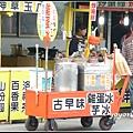 高雄 旗津 Kaohsiung, Taiwan