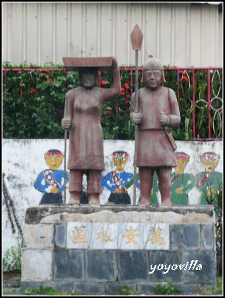 屏東縣 泰武鄉 萬安國小 Pingtung, Taiwan