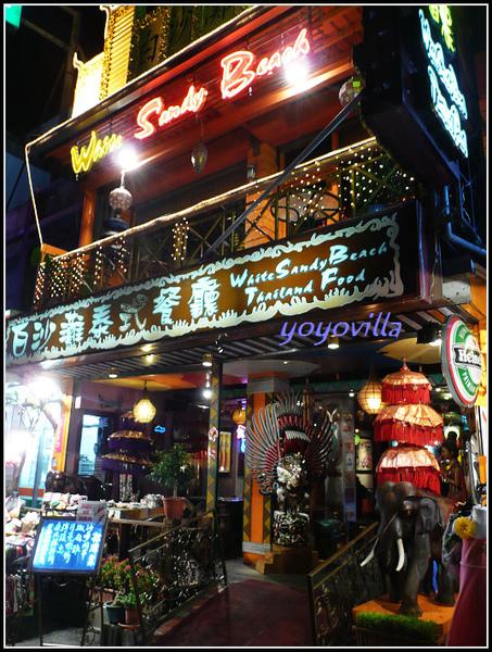 台灣 墾丁市區 Kending, Taiwan