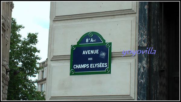 法國 巴黎 香榭大道 Champs-Elysees, Paris, France