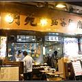 香港 彌敦道 旺角 Mong Kok, Hong Kong