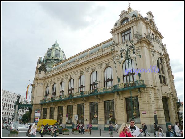 捷克 布拉格 市政府  Prag, Czech