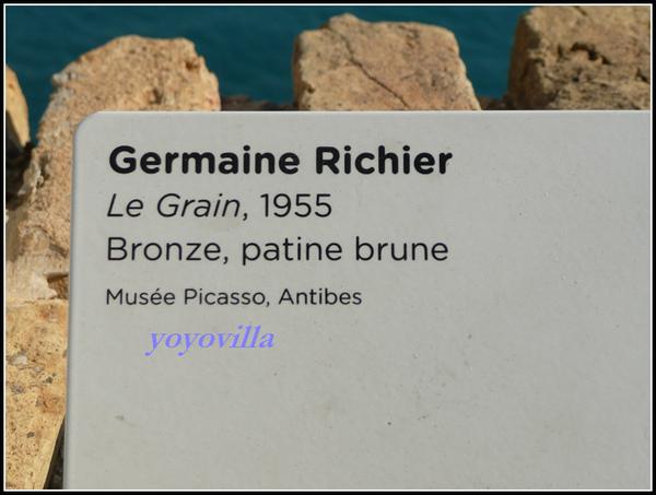 Antibes, France 法國 蔚藍海岸 昂蒂布 畢卡索博物館