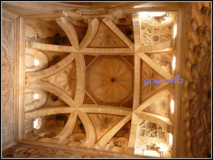 西班牙 哥多華 清真寺 Mezquita, Cordoba, Spain