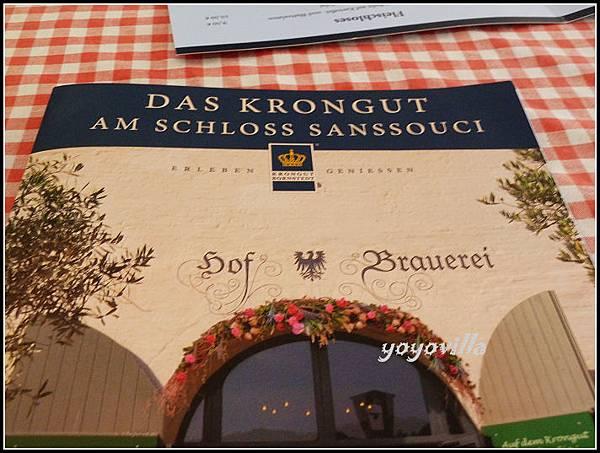 德國 波斯坦 Sanssouci 皇宮 餐廳, Potsdam, Geramny