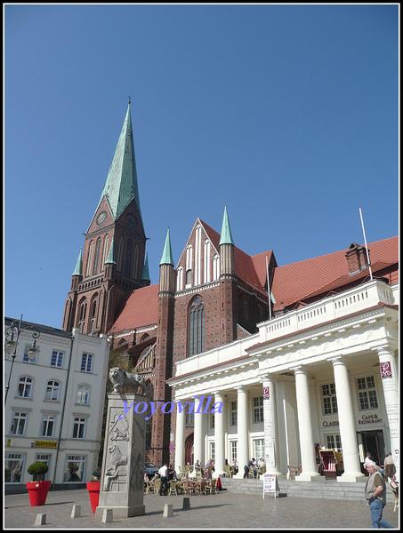 Schwerin, Germany 施威林 德國