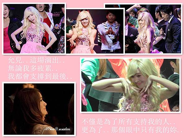 [YoonSica] Legally Blonde -6