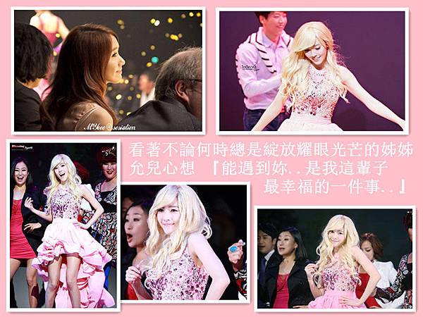 [YoonSica] Legally Blonde -5