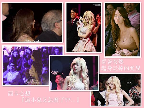 [YoonSica] Legally Blonde -9