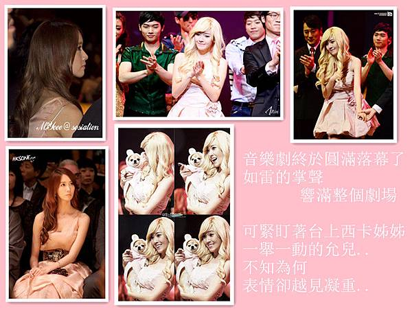 [YoonSica] Legally Blonde -8