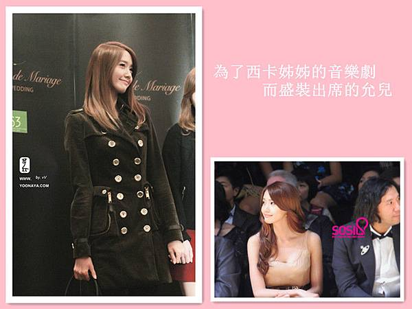 [YoonSica] Legally Blonde -1