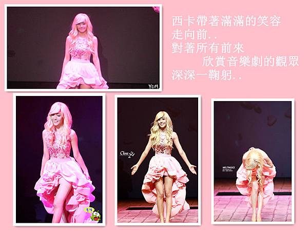 [YoonSica] Legally Blonde -4