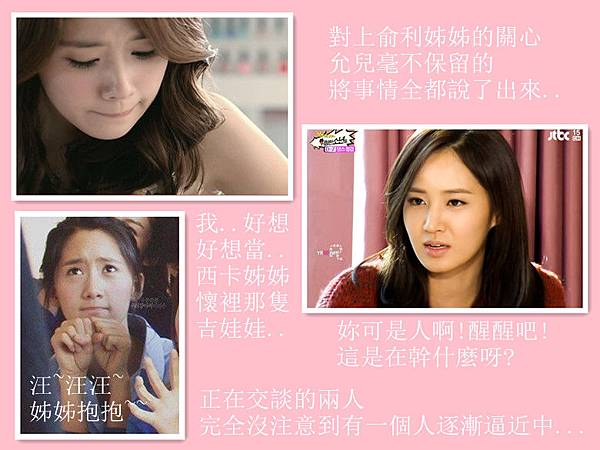 [YoonSica] Legally Blonde -14