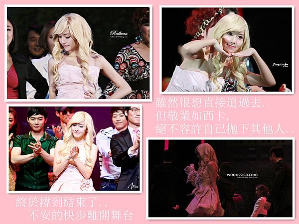 [YoonSica] Legally Blonde -10