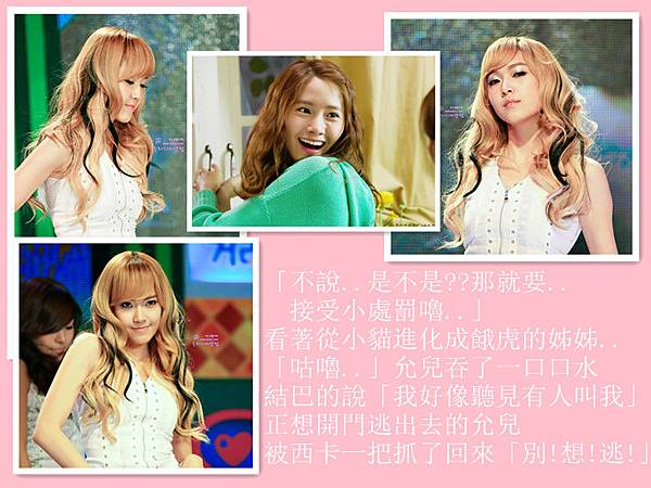 [YoonSica] Legally Blonde -17