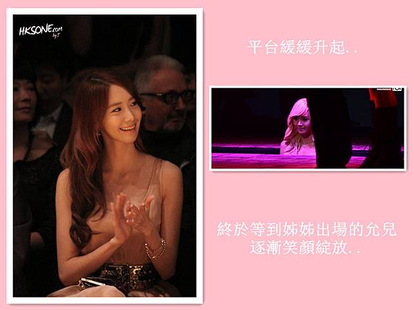 [YoonSica] Legally Blonde -3