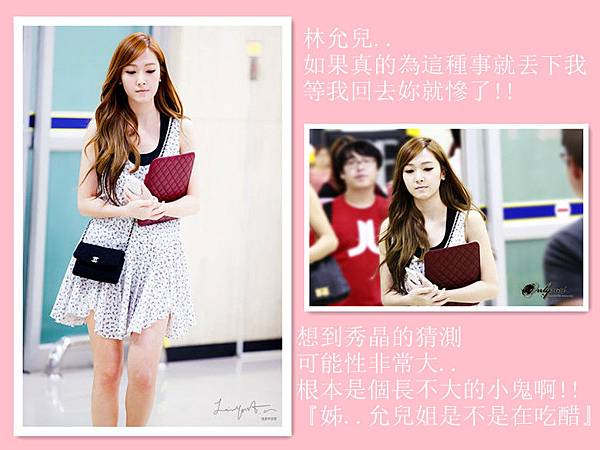 [YoonSica] Legally Blonde -12