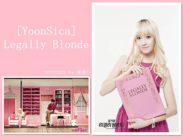[YoonSica] Legally Blonde - 主圖