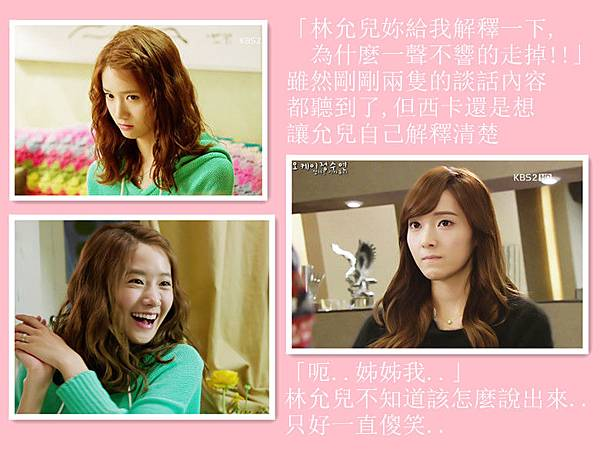 [YoonSica] Legally Blonde -16