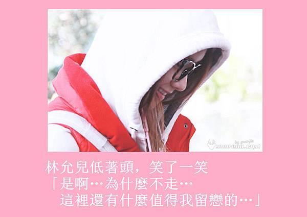 [YoonSica] Baby I Love U (5)