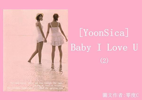 [YoonSica] Baby I Love U (2-1)