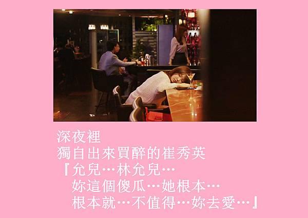 [YoonSica] Baby I Love U (2-2)