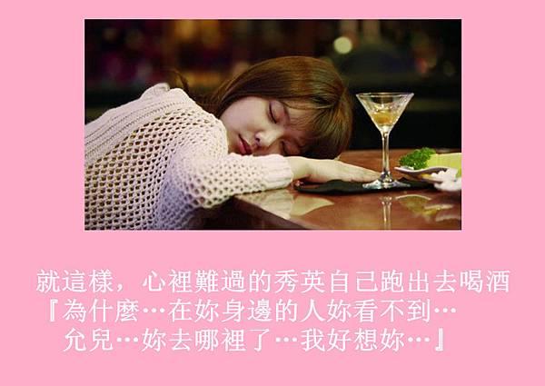 [YoonSica] Baby I Love U (2-10)