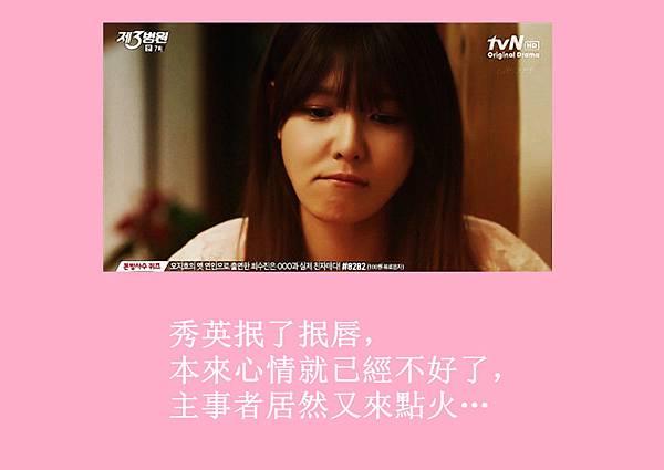[YoonSica] Baby I Love U (2-4)