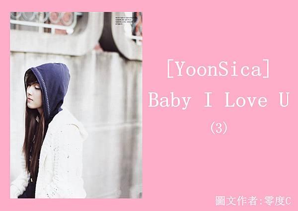 [YoonSica] Baby I Love U (3-1)