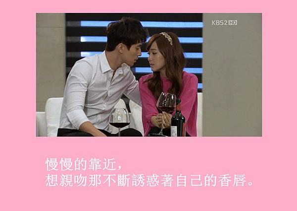[YoonSica] Baby I Love U (3-16)