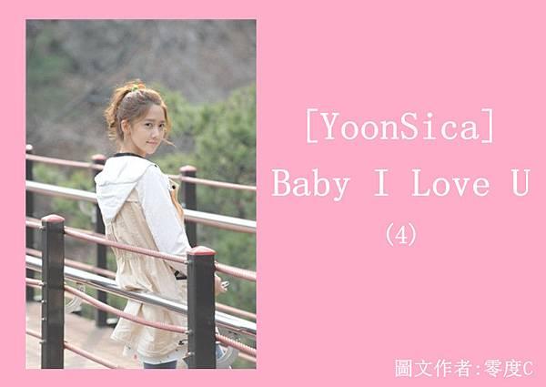 [YoonSica] Baby I Love U (4-1)