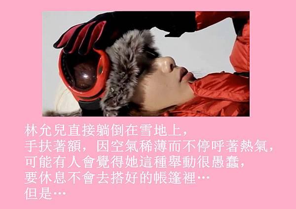 [YoonSica] Baby I Love U (5-14)