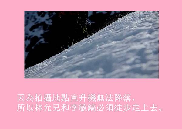 [YoonSica] Baby I Love U (5-7)