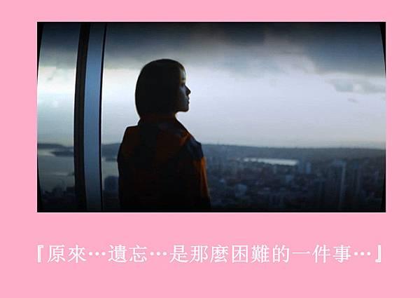 [YoonSica] Baby I Love U (5-2)