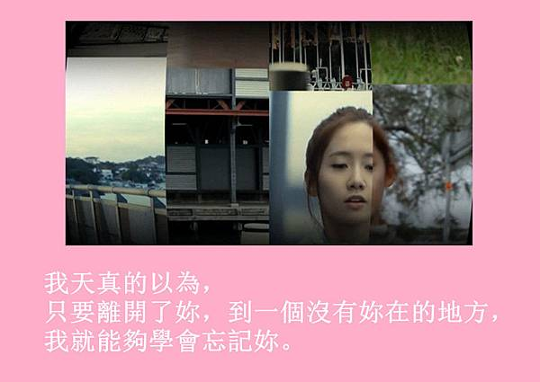 [YoonSica] Baby I Love U (5-3)