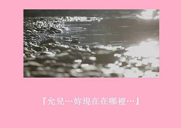 [YoonSica] Baby I Love U (6-15)