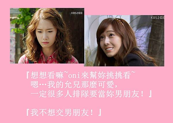 [YoonSica] Baby I Love U (6-11)