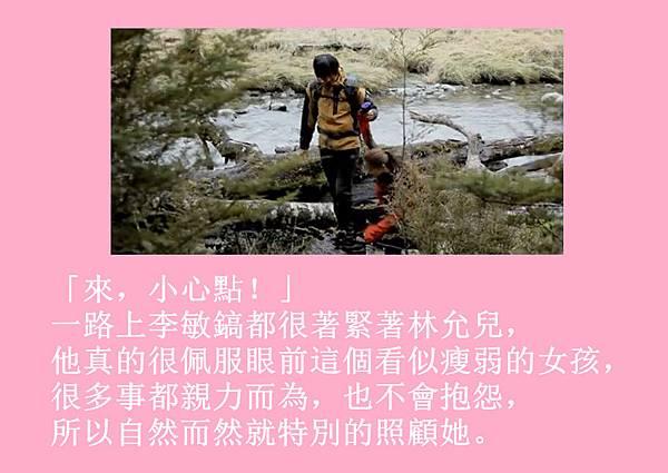 [YoonSica] Baby I Love U (6-16)